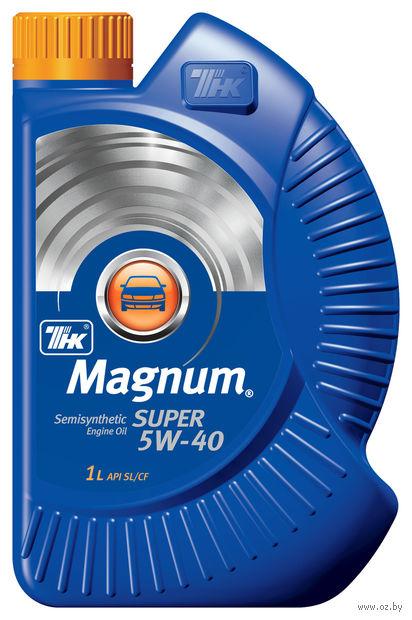 """Масло моторное """"Маgnum Super"""" 5W-40 (1 л) — фото, картинка"""
