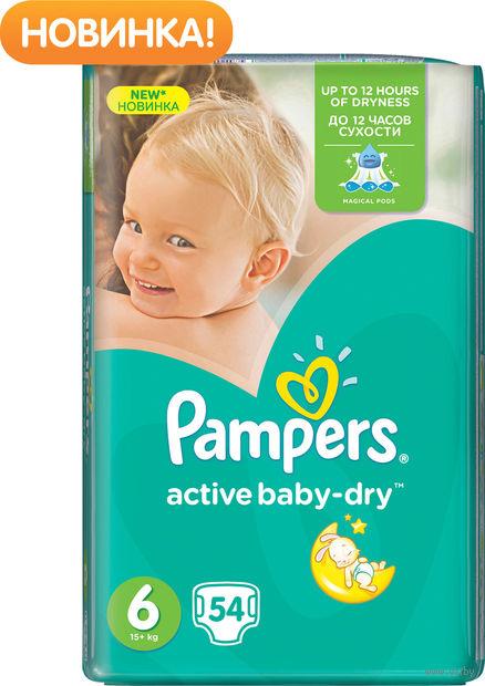 "Подгузники ""Pampers Active Baby-Dry Large"" (15+ кг, 54 шт, арт. 0001010662)"