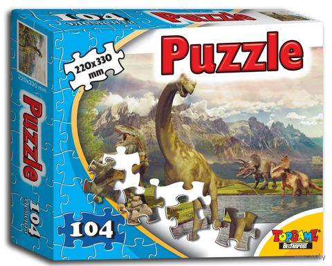 "Пазл ""Динозавры"" (104 элемента) — фото, картинка"