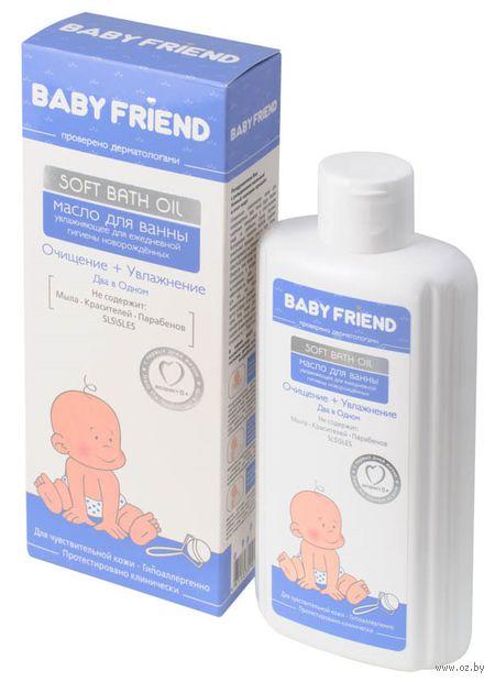 """Масло для ванны увлажняющее """"Для ежедневной гигиены новорожденных"""" (300 мл)"""