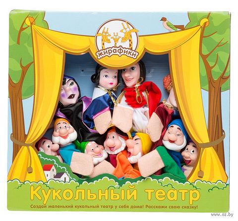 """Кукольный театр """"Белоснежка"""""""