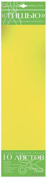 Бумага тишью цветная (10 листов; желтая) — фото, картинка