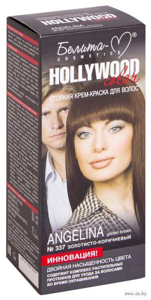 "Крем-краска для волос ""Hollywood color"" (тон: 337, анджелина) — фото, картинка"