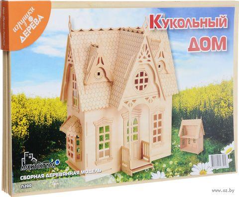 """Сборная деревянная модель """"Кукольный дом"""" — фото, картинка"""
