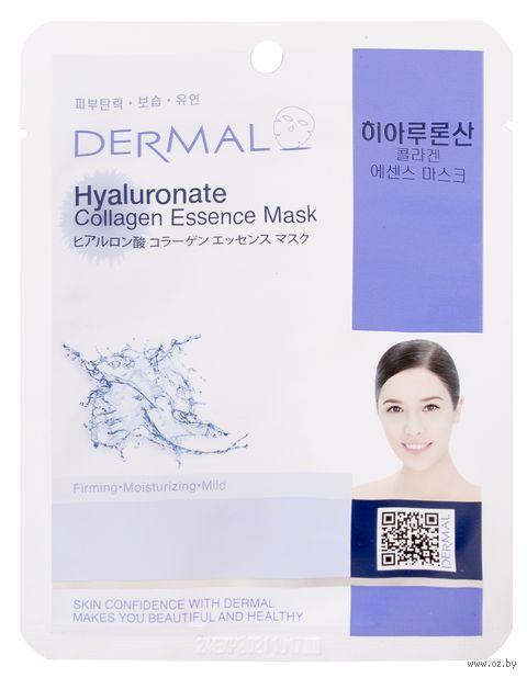 """Тканевая маска для лица """"Hyaluronate Collagen"""" (23 г) — фото, картинка"""