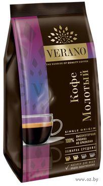 """Кофе молотый """"Verano"""" (200 г) — фото, картинка"""