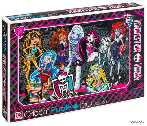 """Пазл """"Monster High 5"""" (160 элементов)"""
