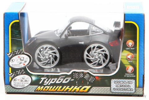 Турбо-машинка (арт. ZYB-B0677-4)