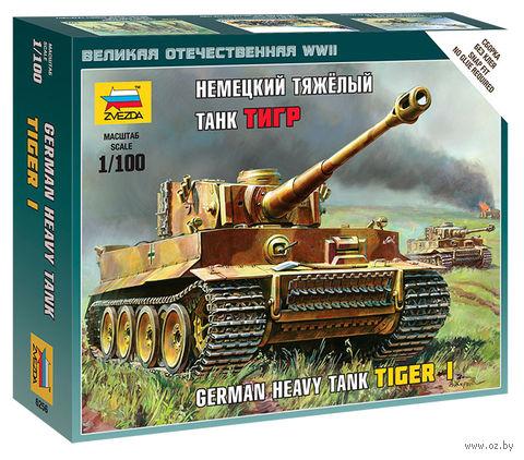 """Немецкий тяжелый танк """"Тигр"""" (масштаб: 1/100) — фото, картинка"""
