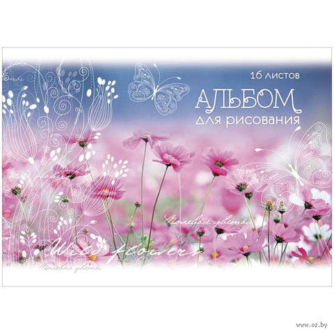 """Альбом для рисования А4 """"Полевые цветы"""" (16 листов)"""