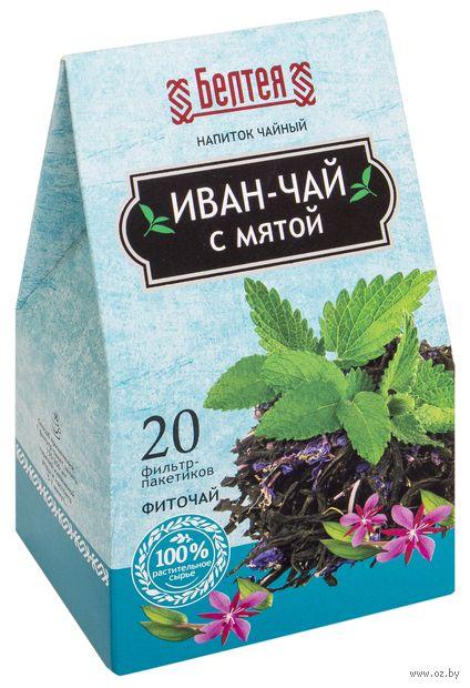 """Фиточай """"Белтея. Иван-чай с мятой"""" (20 пакетиков) — фото, картинка"""