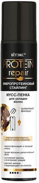 "Мусс-пенка для укладки волос ""Protein Repair"" суперсильной фиксации (200 мл) — фото, картинка"