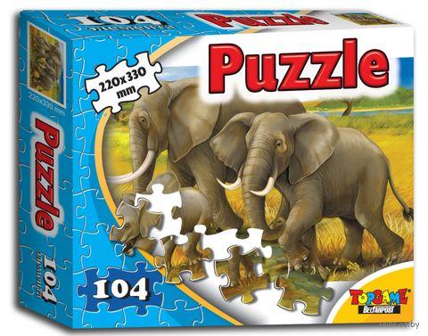 "Пазл ""Семья слонов"" (104 элемента) — фото, картинка"