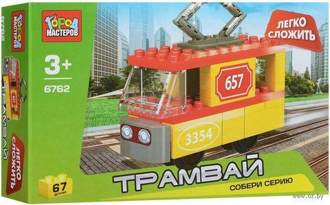 """Конструктор """"Легко сложить. Трамвай"""" (67 деталей) — фото, картинка"""