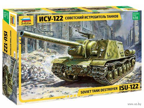 """Сборная модель """"Советский истребитель танков ИСУ-122"""" (масштаб: 1/35) — фото, картинка"""