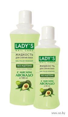 Жидкость для снятия лака с маслом авокадо (60 мл)