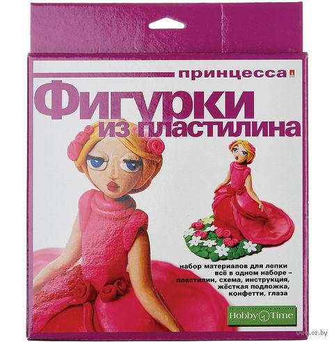 "Набор для лепки из пластилина ""Принцесса"" — фото, картинка"