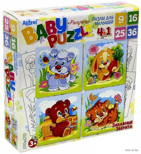 """Набор пазлов """"Baby Puzzle. Забавные зверята"""" (9+16+25+36 элементов) — фото, картинка"""