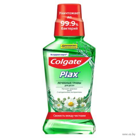 """Ополаскиватель для полости рта """"Colgate Plax. Лечебные травы"""" (250 мл) — фото, картинка"""