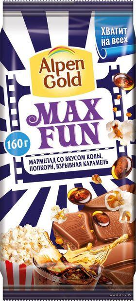 """Шоколад молочный """"Alpen Gold. Max Fun. Взрывная карамель, попкорн и кола"""" (160 г) — фото, картинка"""