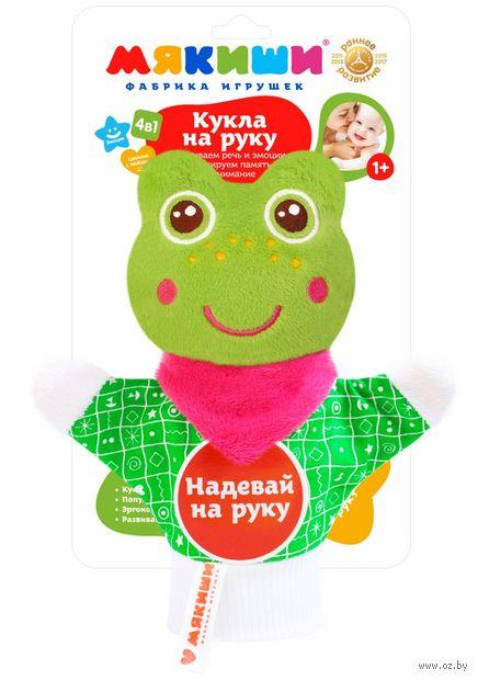 """Мягкая игрушка на руку """"Лягушка"""" (25 см) — фото, картинка"""