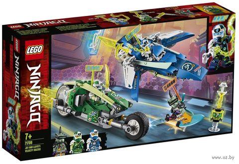"""LEGO Ninjago """"Скоростные машины Джея и Ллойда"""" — фото, картинка"""