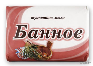"Мыло ""Банное"" (175 г)"