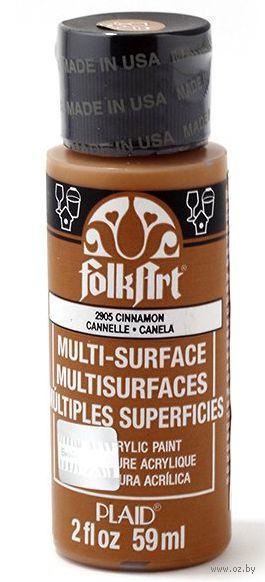 "Краска акриловая ""FolkArt Multi-Surface"" (корица, 59 мл; арт. PLD-02905)"