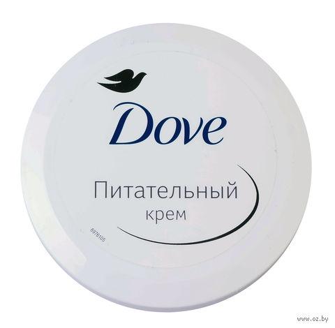 """Крем для тела  DOVE """"Питательный"""" (75 мл)"""