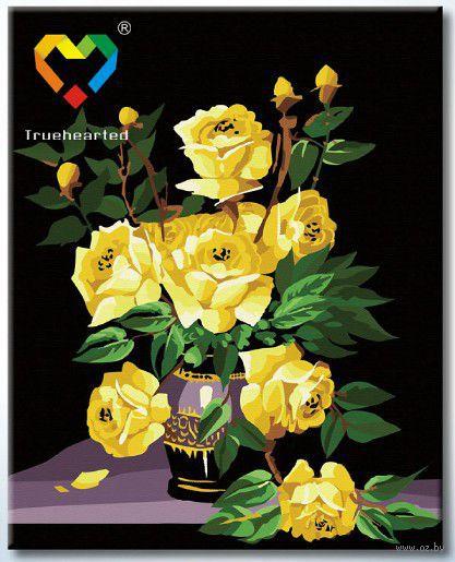 """Картина по номерам """"Желтые розы"""" (400x500 мм; арт. HB4050066)"""