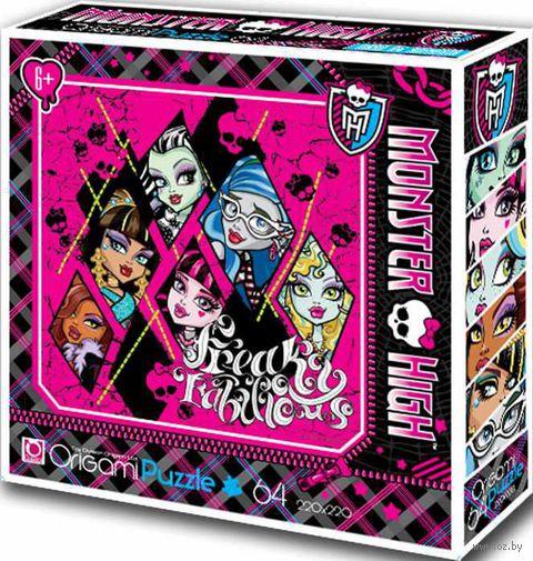"""Пазл """"Monster High 5"""" (64 элемента)"""