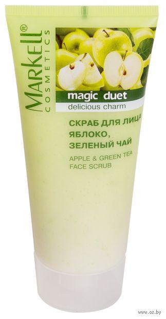 "Скраб для лица ""Яблоко, зеленый чай"" (95 мл)"