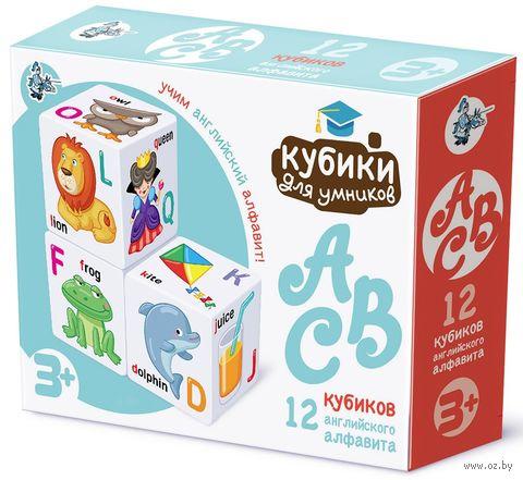 "Кубики ""Кубики для умников. Английский алфавит"" (12 шт.) — фото, картинка"