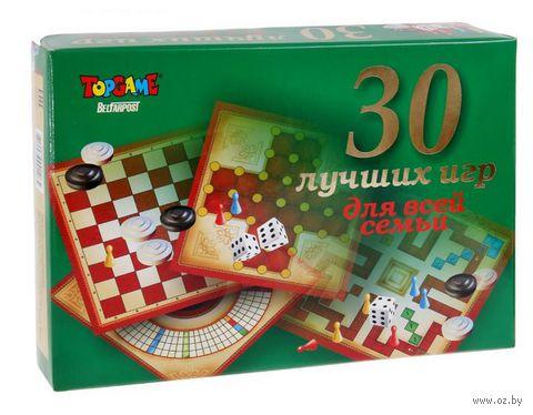 30 лучших игр для всей семьи