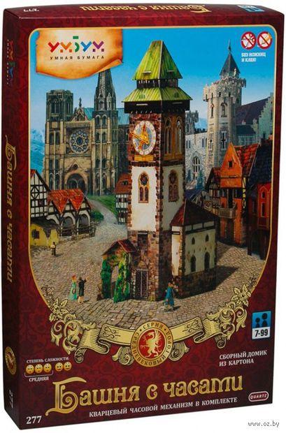 """Игровой набор из картона """"Башня с часами"""" — фото, картинка"""
