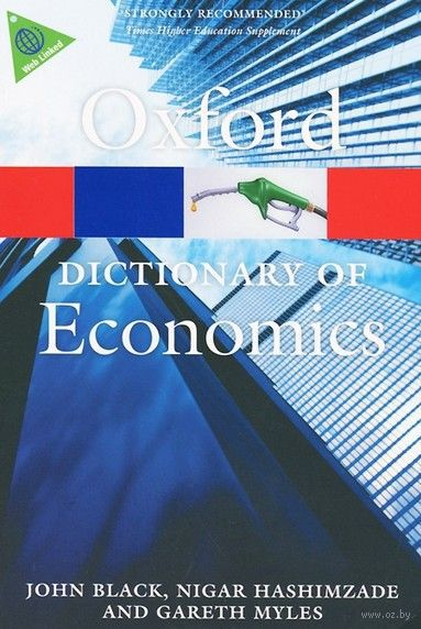 Dictionary of Economics. John Black, Nigar Hashimzade, Gareth Myles