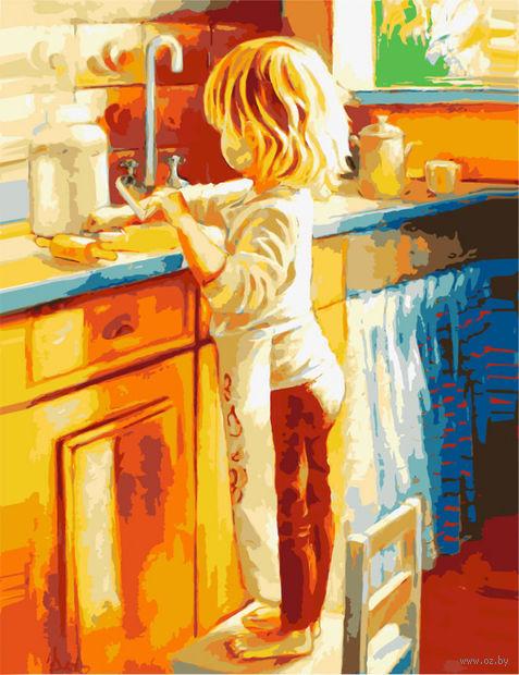 "Картина по номерам ""Жонель Шольц. Помощь маме"" (500х400 мм) — фото, картинка"