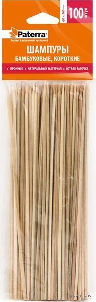 Набор шпажек-шампуров бамбуковых (100 шт.; 200 мм) — фото, картинка