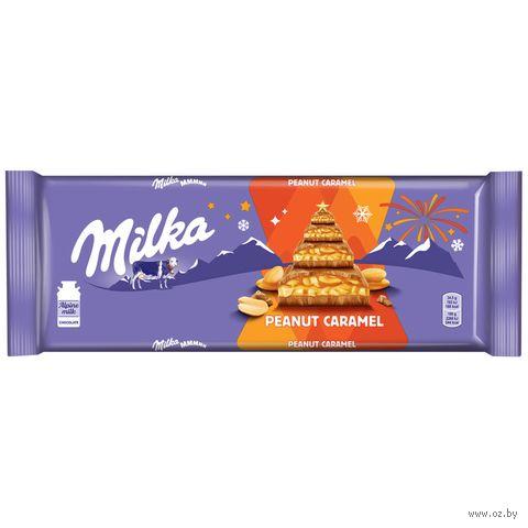 "Шоколад молочный ""Milka. Арахис и карамель"" (276 г) — фото, картинка"