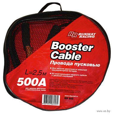 Провода для прикуривания (500 A; арт. RR500) — фото, картинка