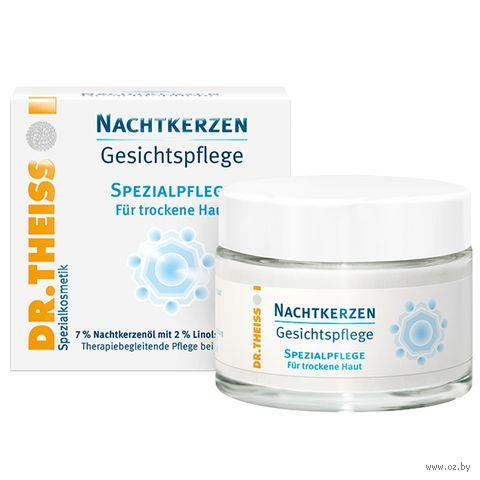"""Крем для лица """"Nachtkerzen"""" (50 мл) — фото, картинка"""