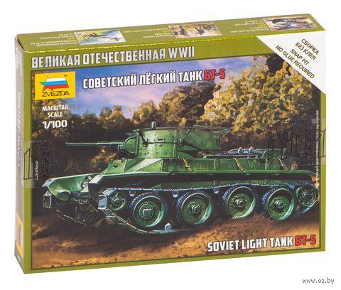 """Сборная модель """"Советский легкий танк БТ-5"""" (масштаб: 1/100) — фото, картинка"""