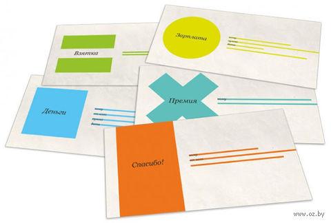 Набор подарочных конвертов для денег