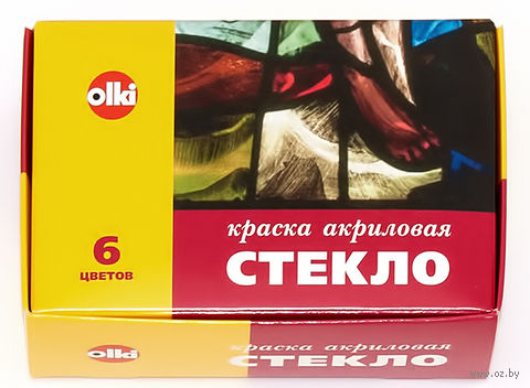 """Краски акриловые по стеклу """"Olki"""" (6 цветов)"""