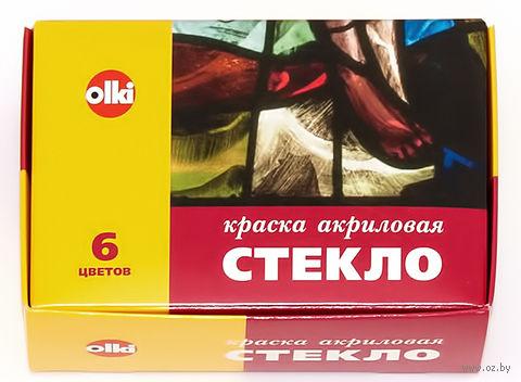 "Краски акриловые по стеклу ""Olki"" (6 цветов; арт. 4197) — фото, картинка"
