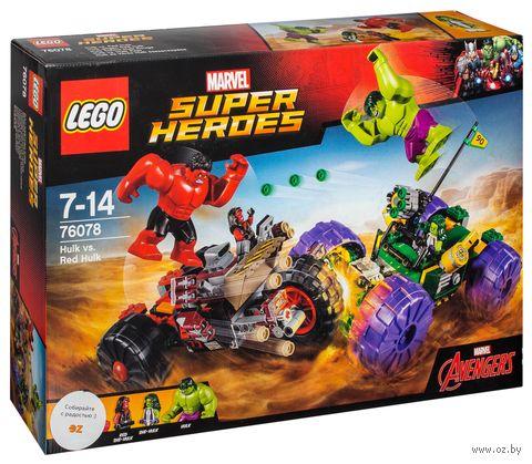 "LEGO Super Heroes ""Халк против Красного Халка"" — фото, картинка"