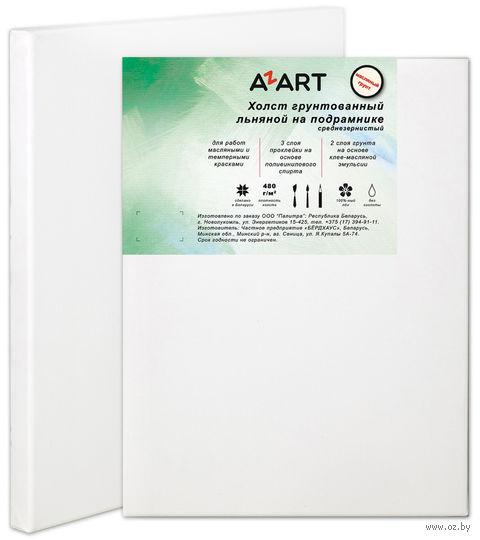 "Холст на подрамнике ""AZART"" (400х400 мм; масляный грунт) — фото, картинка"
