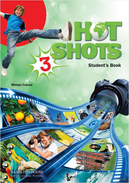 Hot Shots 3. Student's Book — фото, картинка