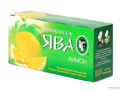 "Чай зеленый ""Принцесса Ява. Лимон"" (25 пакетиков) — фото, картинка"