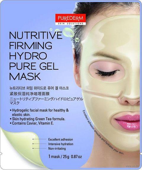 """Гидрогелевая маска для лица """"Для укрепления и питания кожи"""" (25 г) — фото, картинка"""